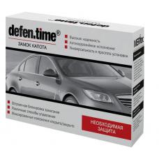 элеектромеханический замок капота DefenTime Pro V5