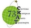 Установочный центр - интернет-магазин автоэлектроники в Ульяновске - СКАТ 73